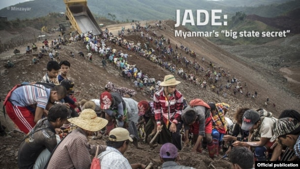 "Jade: Myanmar's ""Big State Secret"" Global Witness"