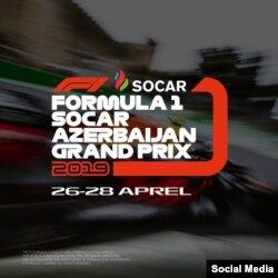 Formula 1 Azərbaycan Qran Prisi 2019 Qran Prisi (Foto Baku City Circuit-nin facebook səhifəsindən götürülüb)