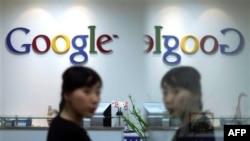 Google quy trách cho Trung Quốc gây ra vụ tấn công