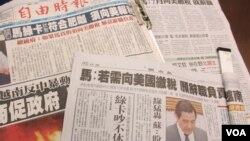 台灣媒體關注馬英九總統綠卡事件的報導(美國之音張永泰拍攝)