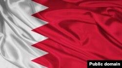 Le drapeau de Bahreïn