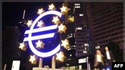Экстренный саммит ЕС проходит в Брюсселе