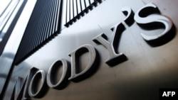 Tổ chức xếp hạng tín dụng Moody, trụ sở chính ở New York