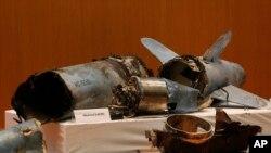 عکسی از بقایان تسلیحات ایرانی که توسط حوثیها برای حمله به عربستان مورد استفاده قرار گرفت.