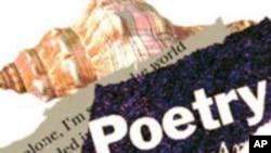 بجنور میں احمد فراز کی شاعری پر قومی سیمنار