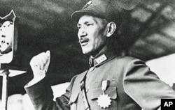 蒋中正发表广播讲话