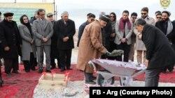 """Afg'oniston Prezidenti Ashraf G'ani ishtirokida """"CASA-1000"""" loyihasiga start berilmoqda. Kobul, Afg'oniston."""