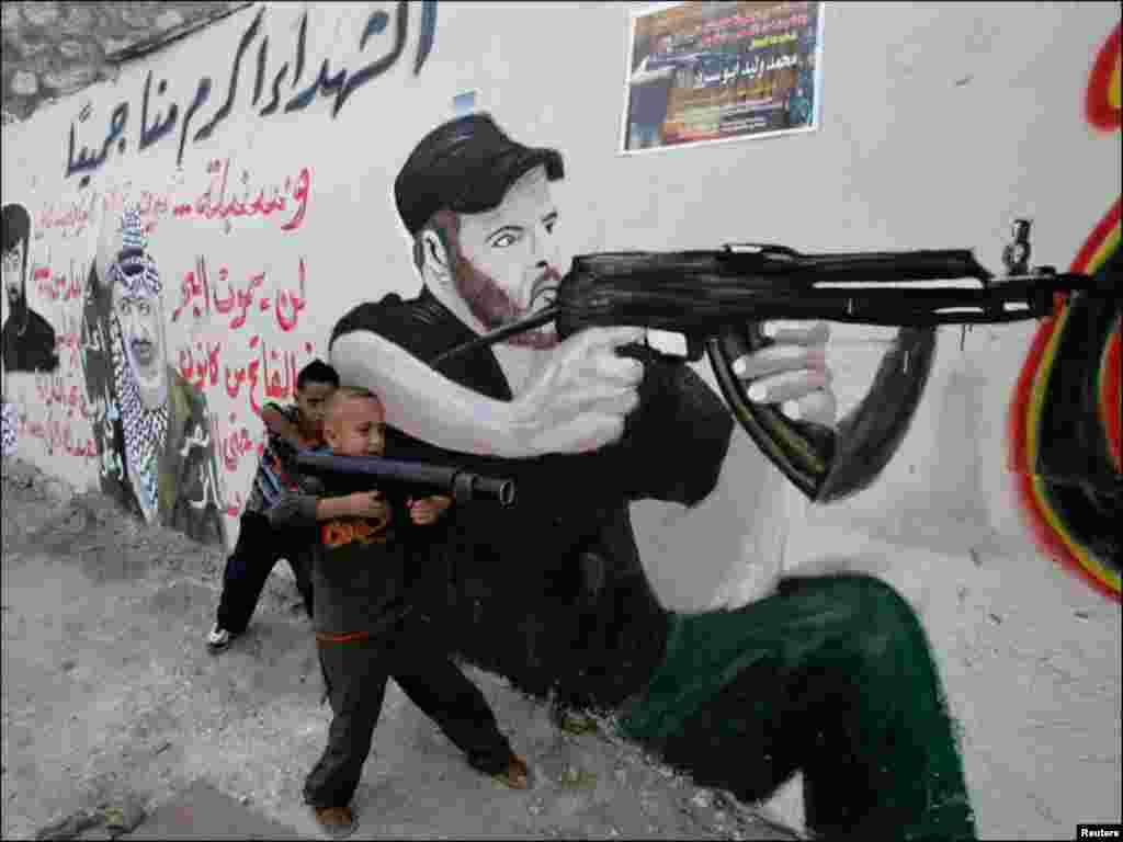 فلسطینی بچے کھلونا پستولوں سے کھیل رہے ہیں۔