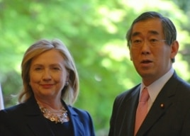 U.S. Secretary of State Hillary Clinton and Japanese Foreign Minister Takeaki Matsumoto, Tokyo, 17 Apr. 2011
