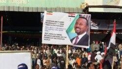 Hiriirri Deggersa Muummicha-ministaraa fi Paartii Badhaadhinaa Oromiyaa Keessatti Geggeessame