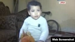 Egypt Sentences Boy, 4, in Error