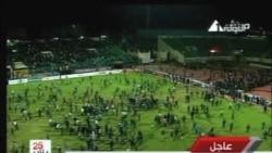 足球暴力事件后埃及人抗议缺少安全