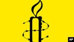"""国际人权组织""""国际特赦组织""""的徽标"""
