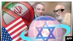 Amerika'nın Kara Listeye Aldığı İsrail Şirketinin Başkanı Öldü