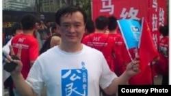 谢丹在重庆借国际马拉松长跑抗议上海国保非法执法。 ( 网络图片 )