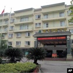 重慶南山麗景渡假酒店主樓