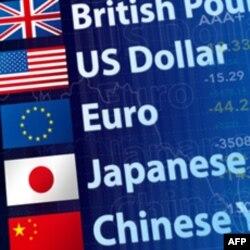 Tržište valuta
