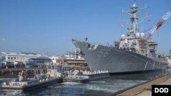 ກຳປັ່ນລົບ USS John S. McCain ຂອງສະຫະລັດ