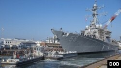 Ratni brod USS John McCain