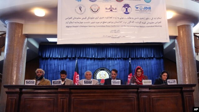 Leaders of the Afghan People's Dialogue on Peace Initiative address a press conference in Kabul, Afghanistan, Jan. 9, 2016. Afghanistan, Pakistan, China and the United States will hold talks in Islamabad on Monday aimed at reviving the Afghan  peace process.