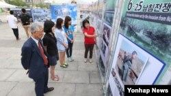 서울 광화문광장에서 열린 6ㆍ25 남침 전쟁 사진전 및 북한 정치범수용소 전시전을 둘러보는 시민들. (자료사진)