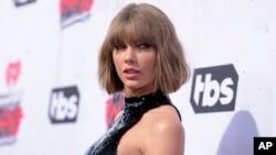 Taylor Swift meraih bayaran $170 juta