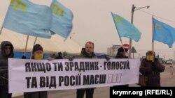 Акція протесту на «Чонгарі»