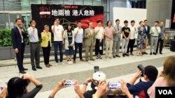 香港一地兩檢關注組反西九一地兩檢集會 (美國之音湯惠芸拍攝)
