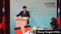 台湾陆委会例行记者会回应中国影响台湾选举报道