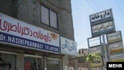هم اکنون در ایران پنجاه درصد داروخانهها به افراد غیرداروساز اجاره داده شده است --ايسنا