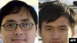 Việt Nam tuyên án tù 4 nhà bất đồng chính kiến