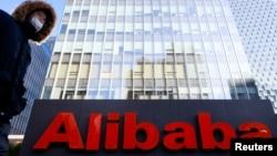 Trụ sở tập đoàn Alibaba ở Bắc Kinh, Trung Quốc.