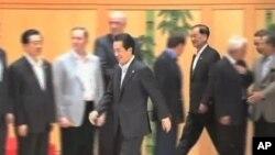 สหรัฐหวังจะเชิญออสเตรเลีย มาเลย์เซีย เปรู และเวียตนามให้ร่วมการเจรจาเขตการค้าเสรีแปซิฟิคในการประชุม APEC ที่ฮาวายสัปดาห์นี้