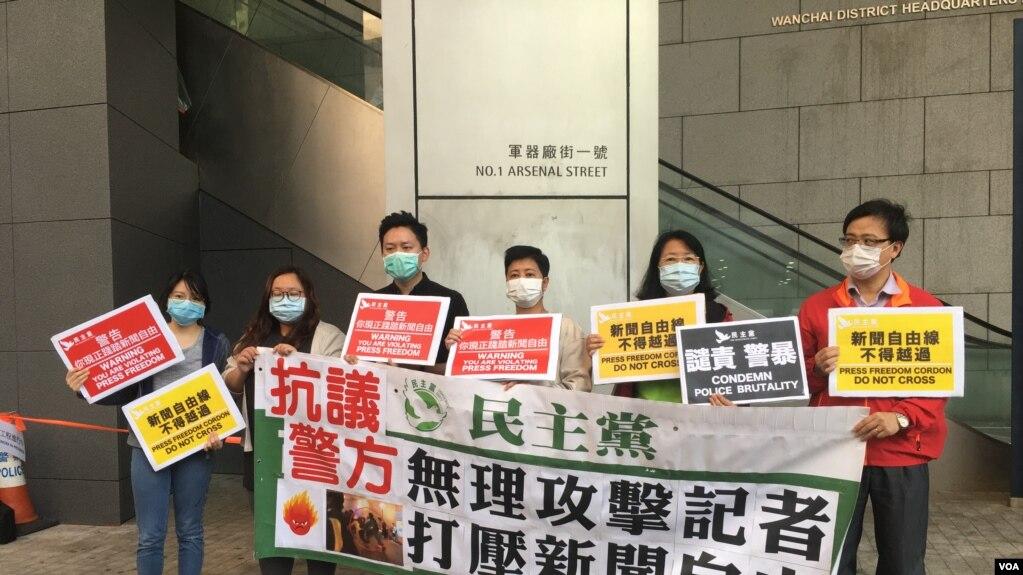 香港立法会议员黄碧云3月10日下午到警察总部抗议,要求警方约束前线警员侵犯新闻自由行为。(美国之音王四维拍摄)