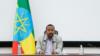 Etiyopiya: Intara ya Tigre Izakoresha Amatora Irenze ku ma Bwiriza ya Reta