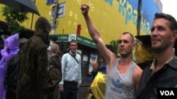 烏克蘭獨立廣場上的民眾
