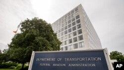 位於首都華盛頓的FAA總部大樓。