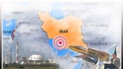 خطرات بالقوه جنگ لفظی بر سر برنامه اتمی تهران