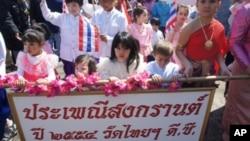 ควันหลงวันสงกรานต์ของชาวไทยในอเมริกาที่กรุงวอชิงตัน