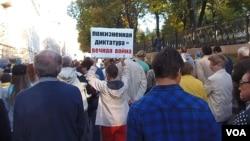 2014年9月莫斯科的反对侵略乌克兰和反战大游行中,一名示威者手举标语,终生独裁意味着总是不停发动战争。类似的游行集会目前已经越来越难举办。