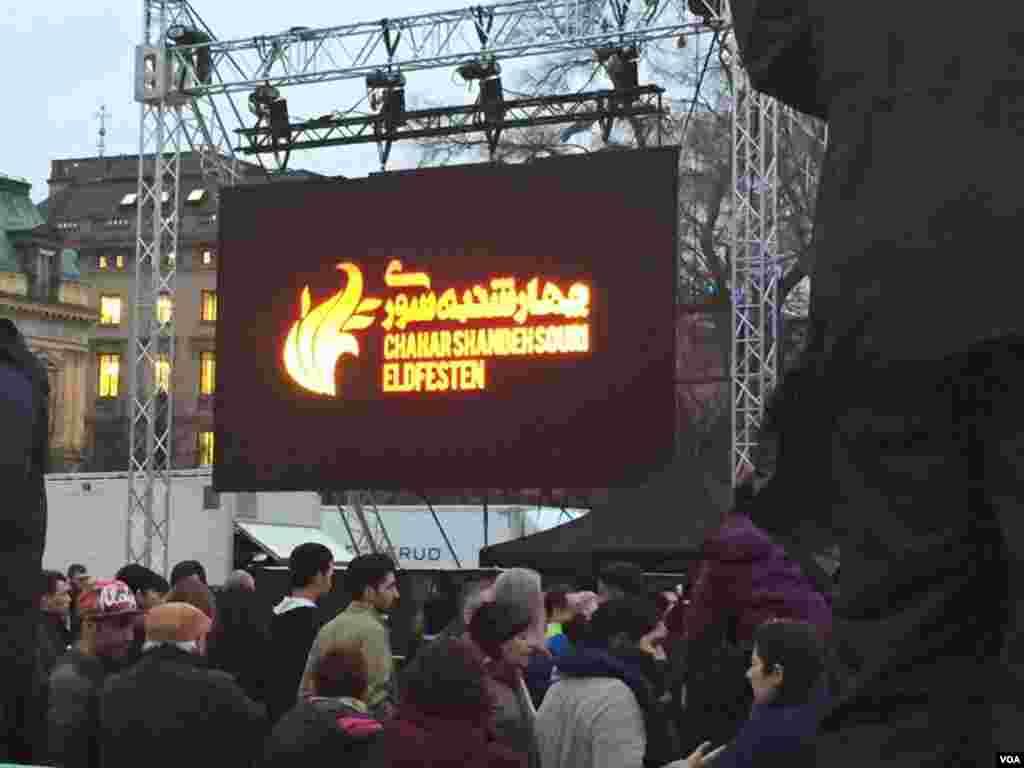 عکس ارسالی از سحر، از چهارشنبه سوری در استکهلم سوئد.
