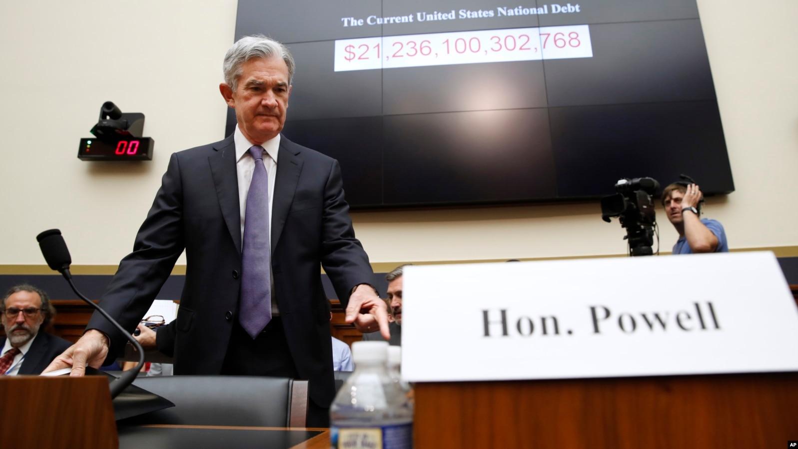 ФРС продолжит политику повышения ставок вопреки призывам президента Трампа