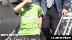 美国国土安全调查部门捕获性侵孩童犯(ICE image)