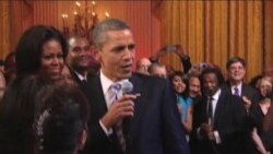 Блюз от президента