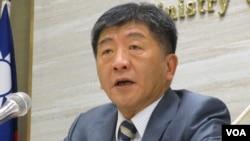 资料照:台湾中央流行疫情指挥中心指挥官陈时中