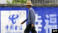 Что волнует американский бизнес в Китае?