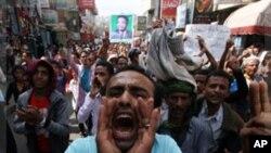 یمن میں پرتشدد واقعات پہ اقوامِ متحدہ کی تشویش