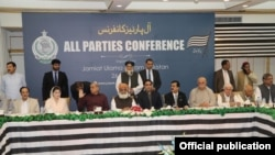 اپوزیشن کی جماعتوں نے گزشتہ ماہ منعقد ہونے والی کل جماعتی کانفرنس میں حکومت کے خلاف مشترکہ حکمت عملی اپنانے کا فیصلہ کیا تھا۔