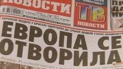 Hend: Srbija da nastavi sa reformama