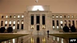 Amerika Merkez Bankası